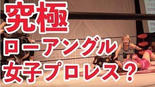 6月23日 飯田橋 エドモンド・メトロポリタンホテルで行われました ジャ...