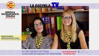 La Escuela TV: Noticias. Capitulo 4 Viajes en el tiempo