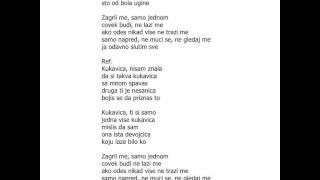 Ceca-Kukavica(Tekst)