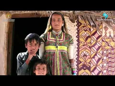 DUHA CHHAND - Gujarat Mahotsav