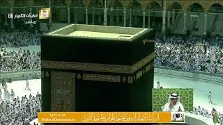 خطبة الجمعة مكة 28-2-1439