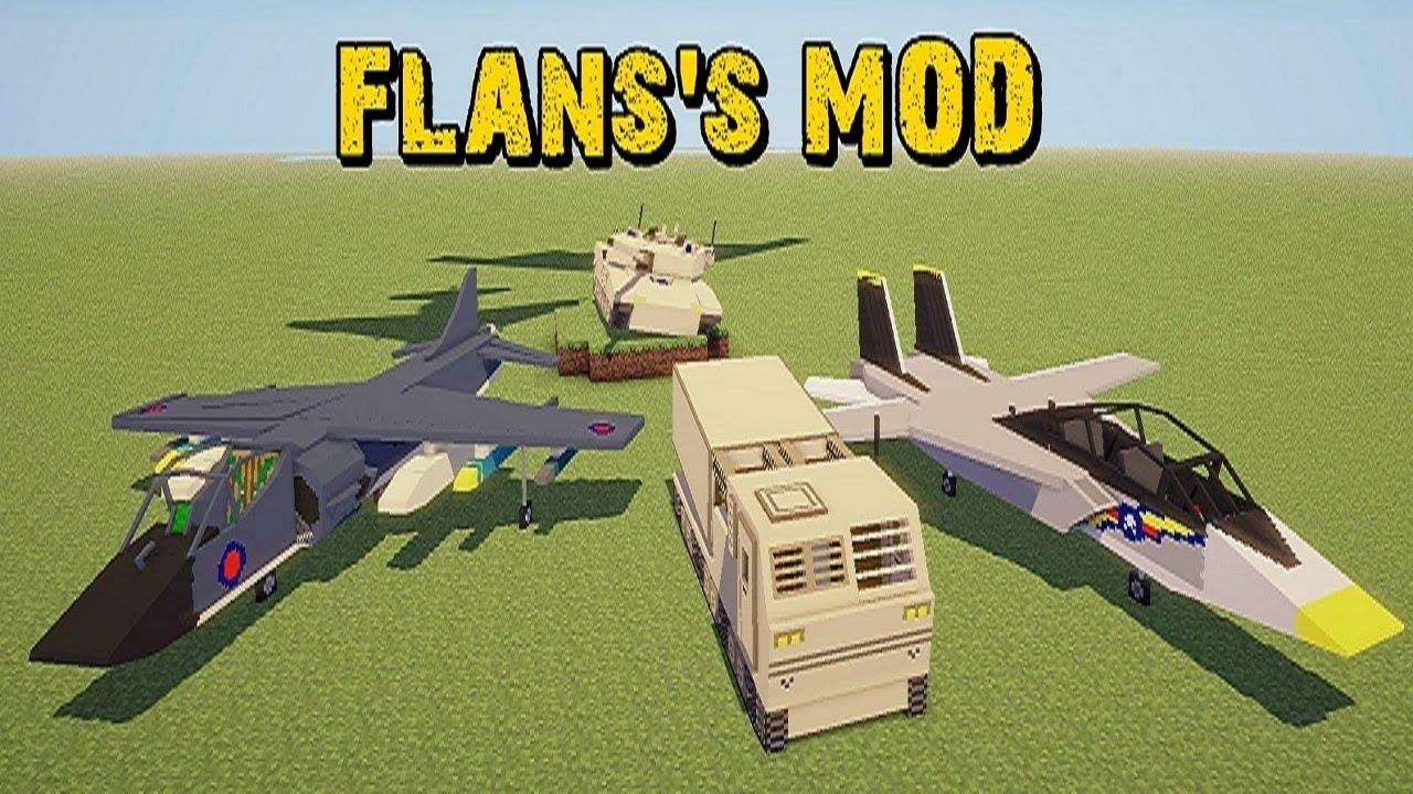 Скачать сборку minecraft с flans mod