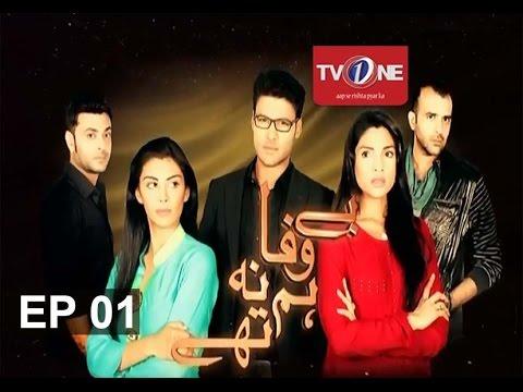 Bewafa Hum Na They   Episode #01   Full HD   TV One Classics   Romantic Drama   2013