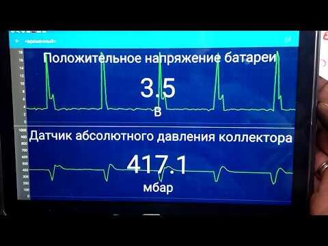 Hyundai Accent 1.6 ошибки p0562 p1513 p0444 p1624 p0105