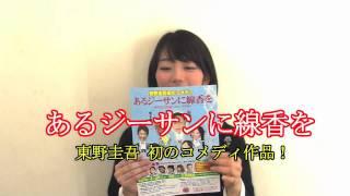 森田涼花が舞台に出演しますっ! ワンワークスさん企画・制作で、モト冬...