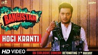 Hogi Kranti Full VIDEO Song | Bangistan | Riteish Deshmukh | Pulkit Samrat | Jacqueline Fernandez