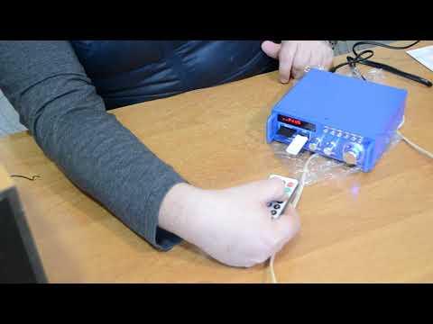 Усилитель звука Bluetooth радио UKC SN 3636BT