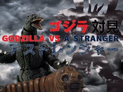 Godzilla Vs A Stranger|Full Fan-Film Stop Motion (2019) [HD]