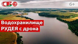 Водохранилище Рудея сняли с дрона видео 4k UHD