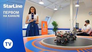 От робототехники до беспилотных автомобилей. Высокие технологии и люди, которые за ними стоят