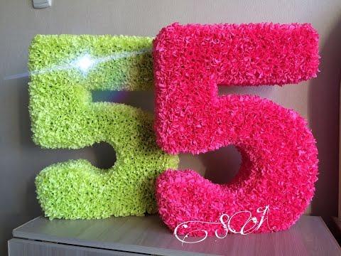 Как сделать 3D объемную цифру пять на день рождения. Часть 2.