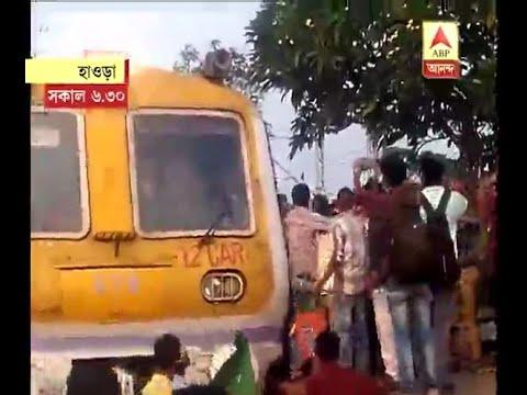 train blocked at Phuleshwar station during strike called by BJP
