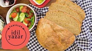 Ekmek Nasıl Yapılır? | Anneler Günü için Kahvaltı Sofrası