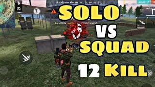 Free fire gameplay solo VS squad 🔥 🔥 gamer dino ji