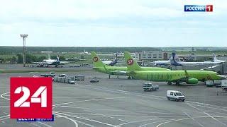 13 секунд, которые потрясли Киркорова: авиакомпания ответила певцу на претензию - Россия 24