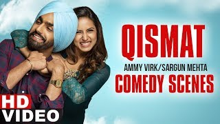 Qismat | Comedy Scene | Ammy Virk | Sargun Mehta | Speed Records