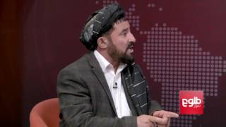 TAWDE KHABARE: New U.S. strategy For Afghanistan Discussed