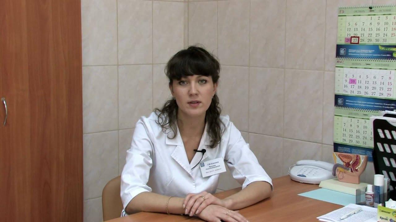 клиника мой доктор в брянске-телефон регистратуры