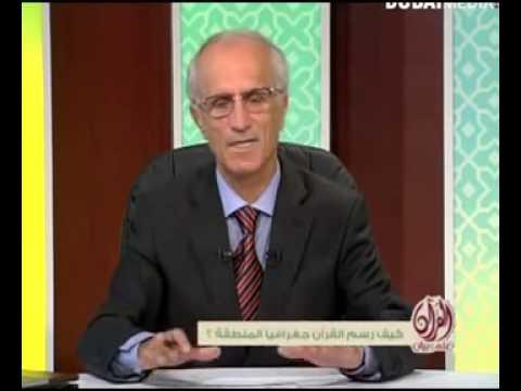 محاضرات علي منصور كيالي مكتوبة