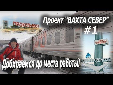Вакансия Разнорабочий в Москве, работа в компании Employer