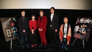 第29回 東京国際映画祭 (29th Tokyo International Film Festival) 日本...