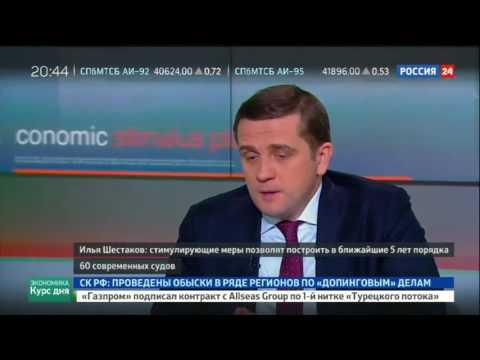 Руководитель Росрыболовства Илья Шестаков
