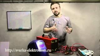 Как научиться варить электросваркой   Урок 1