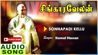 Singaravelan Tamil Movie Songs | Sonnapadi Kelu Song | Kamal Haasan | Khushboo | Ilayaraja