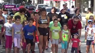 Kilkis Run 2017-Eidisis.gr webTV