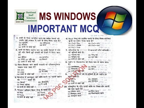 MS WINDOWS IMPORTANT MCQ FOR-JSSC/JPSC/BANK/SSC/RLY/OTHERS