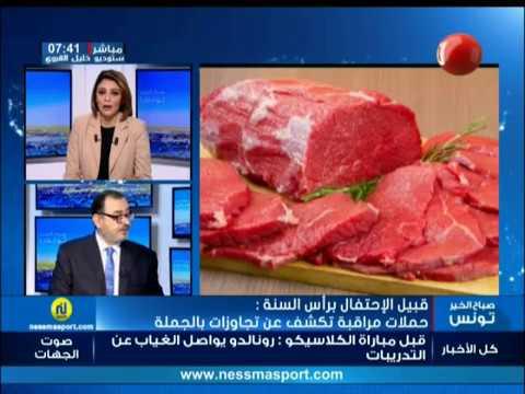 أهم الأخبار الوطنية ليوم الخميس 21 ديسمبر 2017