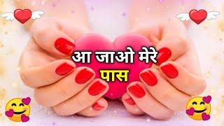 Download Aa Jayo Mere Pass | Good Night shayari video | wishes for everyone