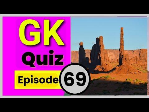 GK Quiz Ep 69 | General Knowledge | सामान्य ज्ञान प्रश्नोत्तरी | GK for competitive exams Quiz Test