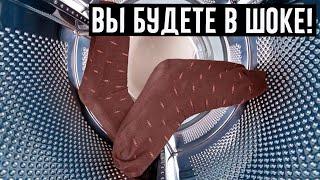 Оказывается вот куда в стиральной машине пропадают носки Я и не догадывалась об этом