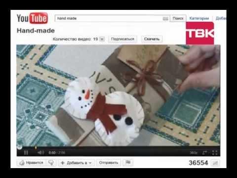 Из рук в руки Красноярск частные бесплатные объявления