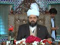 Taqreeb-e-Runomai Akram ul Tafaseer 4/3/18 By Hazrat Ameer Abdul Qadeer Awan MZA