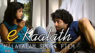 ഈ കാലത്ത് | E Kaalath Malayalam Short Film | First Malayalam Short Film Re Made in Telugu and Hindi
