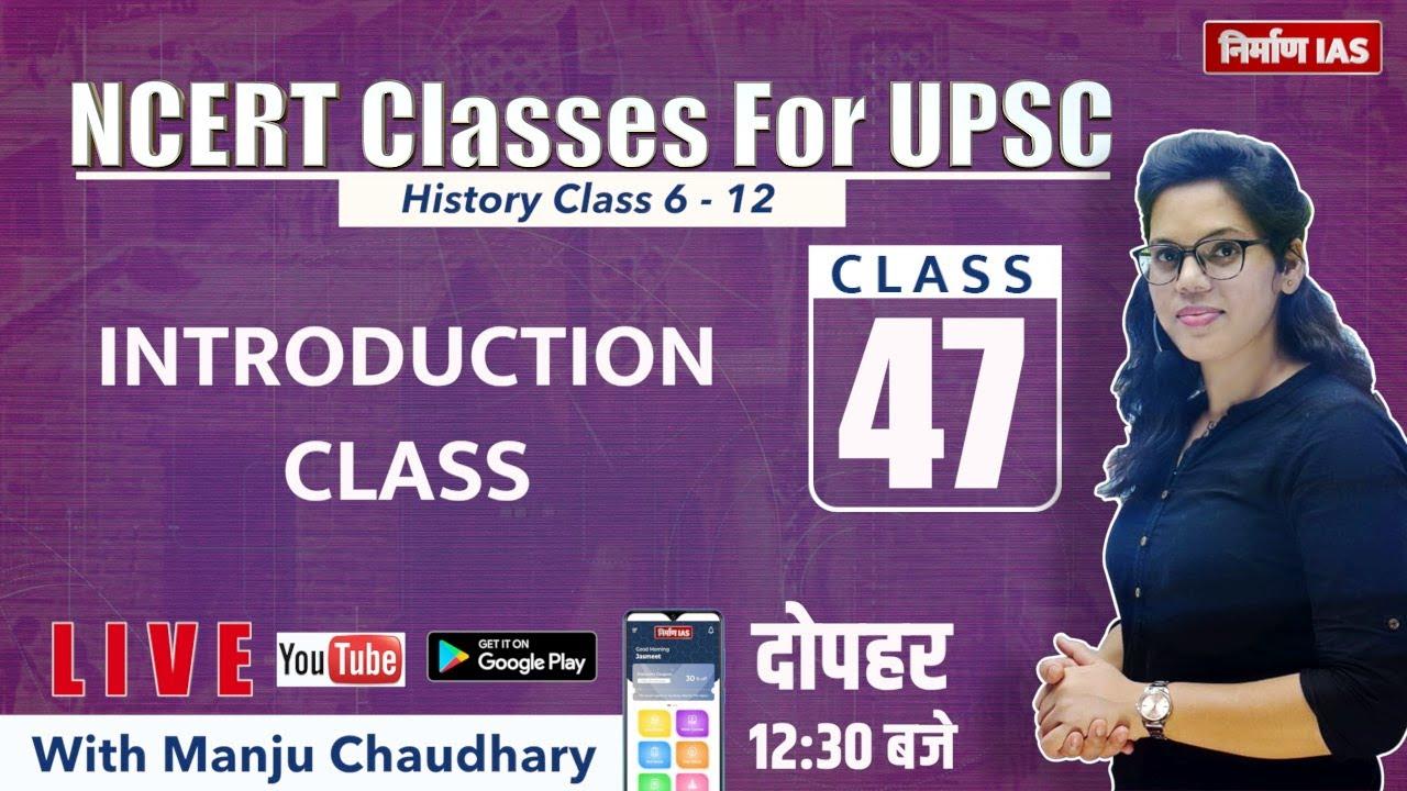 Class7thbharsar students login