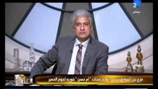 رئيس حي البساتين: الحملة الامنية على مطعم إم حسن بسبب اشغالات مرورية وليست بأكلات الحمير