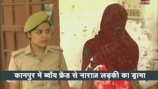 Kanpur girl threatens boyfriend with revolver on the road