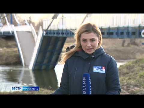 Обнуление моста им.