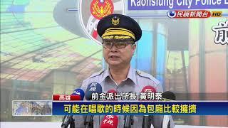 疑杯水噴濺起衝突 兩派青少年KTV滋事-民視新聞