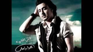 Jawad Al Ali...Mabtesalsh   جواد العلي...مابتسألش