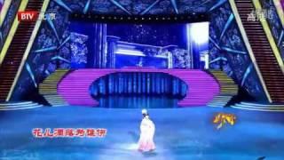 Li, Yugang 李玉剛——Jing Hua Shui Yue鏡花水月