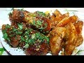 Курица Терияки цыганка готовит. Обзор сковороды Gipfel. Gipsy cuisine.