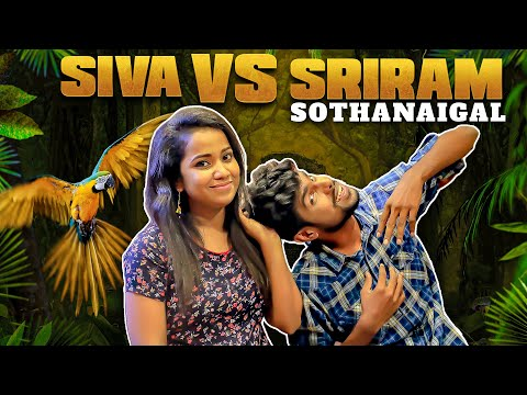 Sriram VS Sivaranjani Sothanaigal   Micset