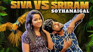 Sriram VS Sivaranjani Sothanaigal | Micset