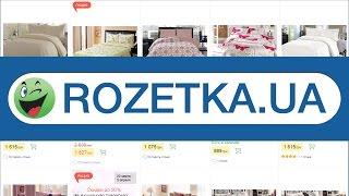 видео покрывало купить в Украине
