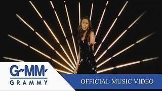 ความผูกพัน(ซื้อความรักไม่ได้) - แก้ม วิชญาณี【OFFICIAL MV】