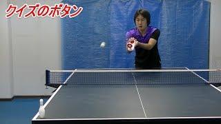 良い音が出て且つ打ちやすい卓球のラケットの代わりになりそうなモノ選手権 thumbnail